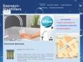 Продажа в Барнауле немецких фильтров для воды bluefilters