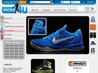 Обувь, баскетбольные кроссовки, кеды, кроссовки для стритбола