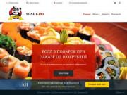 Доставка суши в Евпатории