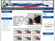Сайт адвоката Московской коллегии адвокатов Адамова Т.Т. (г. Москва, телефон: 8-967-019-78-24)