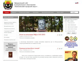 Mamonovo.gov39.ru