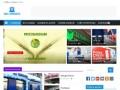 Все банки Серпухова на одном сайте (Россия, Московская область, Серпухов)
