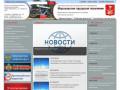Морозовское городское поселение | Информационная система «Официальный сайт сельского поселения»