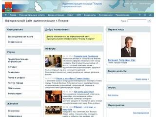 Pokrovcity.ru