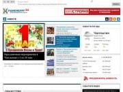 Раненбург 24 | Информационный портал