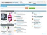 Сайты и объявления бесплатно | Сайтограф Нижний Тагил