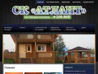 Натяжные потолки в Мурманске | строительная компания