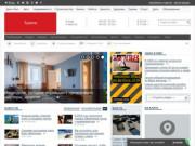 Туапсе: информационно-развлекательный портал