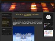 Создание сайтов в Сочи (тел. +7 940 773 779 1)