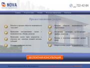 Агентство недвижимости по продаже и покупке квартир (Россия, Московская область, Москва)