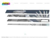 Компания «Варис» - обслуживание и поставка оргтехники, компьютерной техники, расходных материалов (г. Екатеринбург, ул. Июльская, 53 (343) 201-11-42)