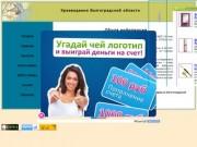 ИСТОРИЯ ХУТОРА БУКАТИНА (в документах и воспоминаниях) Краснослободск
