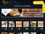 Интернет ресторан Ccheff, доставка блюд (Россия, Московская область, Москва)