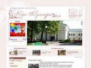 Парк культуры города Серпухова