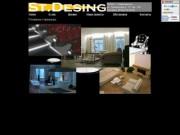 """Stdesing"" - дизайн-студия"