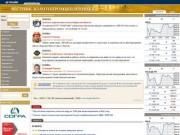 Вестник золотопромышленника - ПРАЙМ ЗОЛОТО