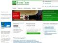 Юридическая компания «Бизнес Право» — юридическая помощь для Вас и Вашего бизнеса в Череповце