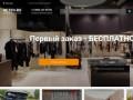 Veteo.ru — интернет-магазин безопасных покупок в Москве