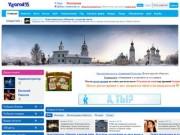 Vgorod35 - городской портал Вологды и Вологодской области