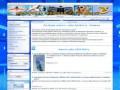 Официальный сайт Федерации плавания города Рубцовска