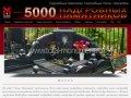 Надгробные памятники. Надгробные плиты. Надгробия.