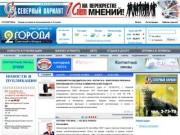 2goroda.ru |