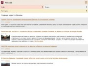 Мобильные новости Ханты-Мансийска (главные новости дня в Ханты-Мансийске и Ханты-Мансийском автономном округе - ежедневно в твоём мобильном в календарном формате)