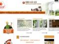 Производство пластиковых окон, остекление балконов и лоджий в Самаре (Россия, Самарская область, Самара)