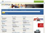 Оптомторг.рф - оптовые продажи в Костроме. Оптовые фирмы, склады, компании, базы Костромы.