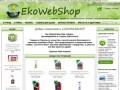 Интернет магазин экологически чистых товаров для дома из Европы (Россия, Ростовская область, Ростов-на-Дону)