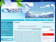 Климатическое оборудование Тевлад г. Нальчик