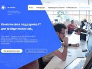 """""""Первый кабинет"""" это ИТ-обслуживания (Россия, Московская область, Москва)"""