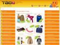 Tao28.ru - доставка товаров из интернет-магазинов Китая. Taobao.com, Tmall.com, Alibaba.com и другие. (Россия, Амурская область, Благовещенск)