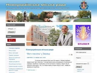 Nu-rada.gov.ua