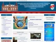 """МАОУ """"Центр повышения квалификации"""" г. Камышина"""