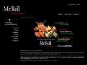 Mr.Roll - Доставка суши в Лянторе, доставка еды