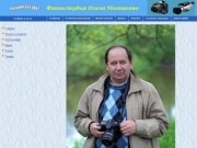 Фотостудия Олега Матвеева, Людиново