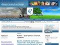 Государственное бюджетное учреждение здравоохранения «Наркологический диспансер» департамента