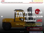 Хотите купить автопогрузчик в Москве? Подробнее здесь! (Россия, Нижегородская область, Нижний Новгород)