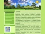 Мариинск, Реабилитационный центр, дети-инвалиды, детям, подросткам