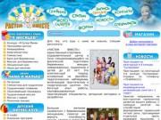 """""""Растем вместе"""" - - единственный спортивно-оздоровительный центр в Сочи специализирующийся на физической подготовке беременных женщин, новорожденных, грудничков и детей до 10 лет"""
