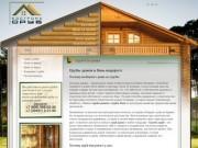 Лучшие срубы домов и бань недорого из Чухломы Костромской области