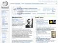 Проект: Подводные лодки (Википедия)