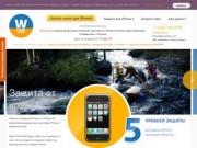 Купить чехол для iPhone 4 | водонепроницаемый чехол для iPhone 4 или футляр