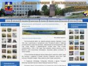 Konstadmin.ru