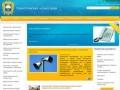 Официальный сайт Тернополя