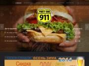Party Bar 911 (Бровары)