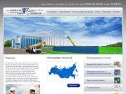 Cтроительство зданий и сооружений, изготовление и поставка металлоконструкций г. Иваново  СК Сигма