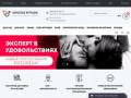 Интернет-магазин «Взрослые игрушки» (Россия, Московская область, Москва)