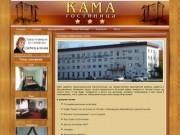 Гостиница Нефтекамска Кама